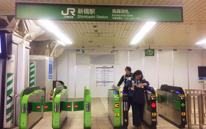 JR新橋駅ルート1